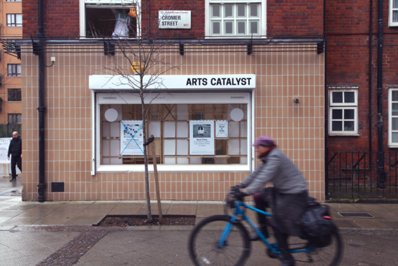 Arts Catalyst Centre for Art, Science and Technology, 2016