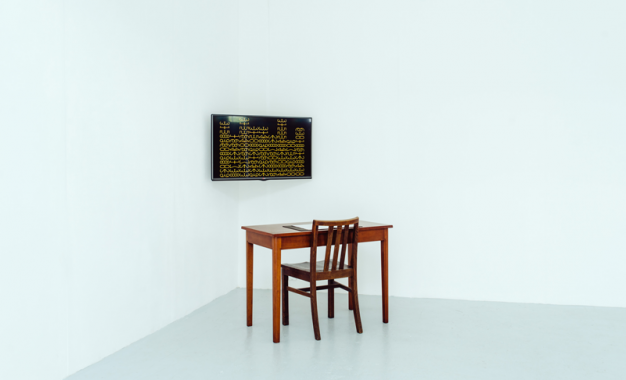 temporary index, Material Nuclear Culture exhibition, photo Dom Moore 2016